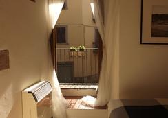 La Quiete Di Viterbo - Viterbo - Bedroom