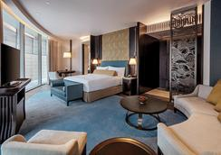Waldorf Astoria Bangkok - Bangkok - Bedroom