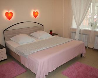 Mechta Hotel - Перм - Спальня