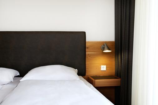Im-Jaich Hotel Bremerhaven - Bremerhaven - Bedroom