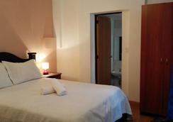 La Playa Hostel - Bogotá - Phòng ngủ