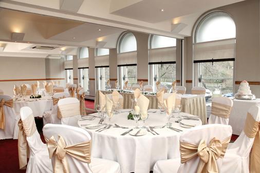 格拉斯哥格羅夫納希爾頓酒店 - 格拉斯哥 - 格拉斯哥 - 宴會廳