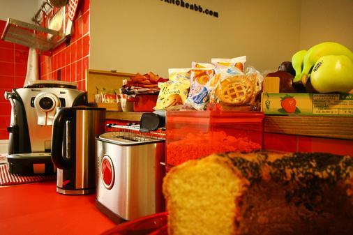 Old Kitchen Vatican Design - Rome - Buffet