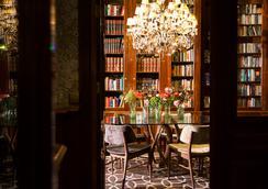 艾斯特雷酒店 - 阿姆斯特丹 - 阿姆斯特丹 - 休閒室