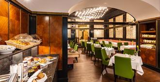 Hotel Erzherzog Rainer - וינה - מסעדה