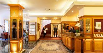 Hotel Stefanie - וינה - לובי