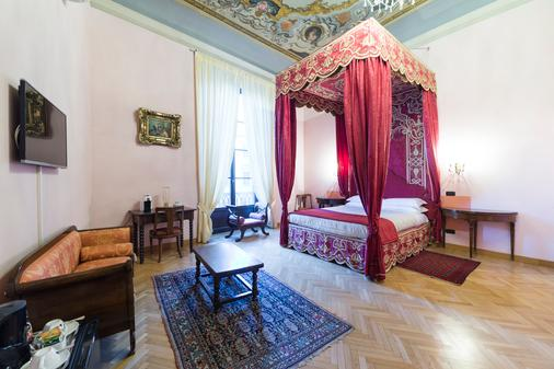 B&B Galileo 2000 - Florence - Bedroom