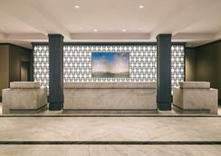 Grand Hyatt Vail - Vail - Lobby