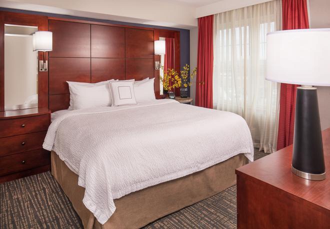 Residence Inn by Marriott Yonkers Westchester County - Yonkers - Bedroom