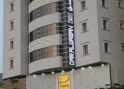 Dar Alwasan - Abha - Edificio