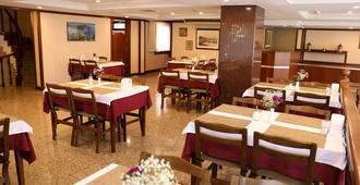 Yavuz Hotel - אנקרה - מסעדה