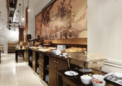 Ch Recoleta Suites - Buenos Aires - Restaurant