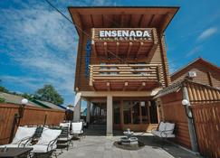Ensenada Hotel - Hrybivka - Patio
