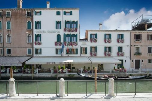 Hotel Olimpia Venice, Signature Collection - Venice - Building
