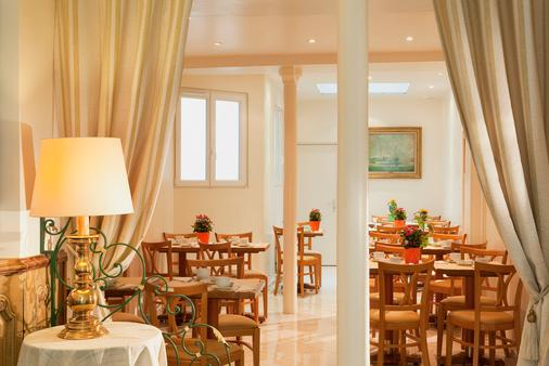 Hôtel Kuntz - Paris - Dining room