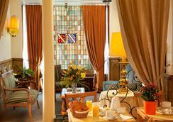 Hôtel Kuntz - Paris - Lounge