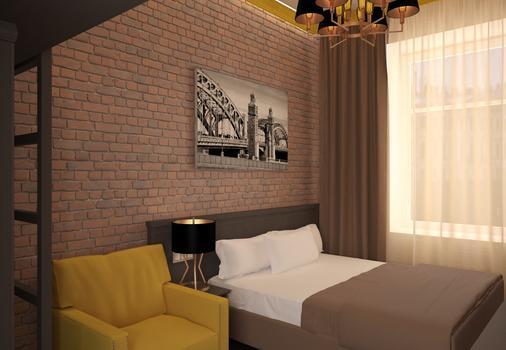 Hotel Eliseevskiy - Saint Petersburg - Bedroom