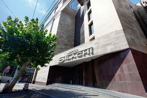 Ani Central Inn - Yerevan - Toà nhà