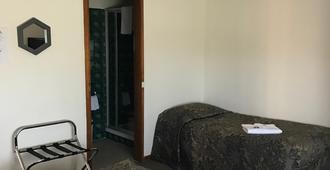 Iluka Motel And Restaurant - Apollo Bay - Phòng ngủ