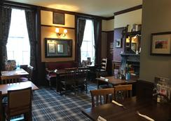 The Globe Inn - Aberdeen - Restaurante