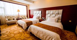 Dingli International Hotel - Huai'an
