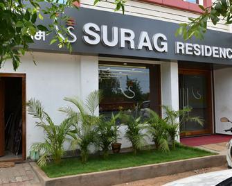 Surag Residency - Tiruchirappalli - Building