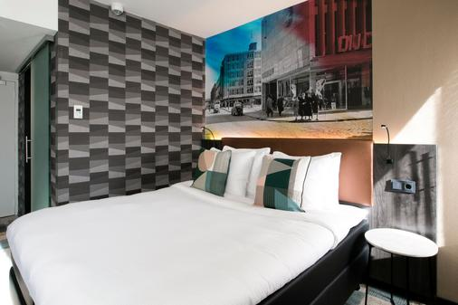 Savoy Hotel Rotterdam - Rotterdam - Bedroom