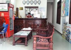 An Hoa - Nha Trang - Lobby