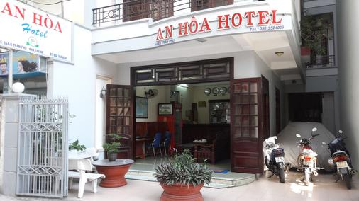 安何酒店 - 芽莊 - 芽莊 - 建築