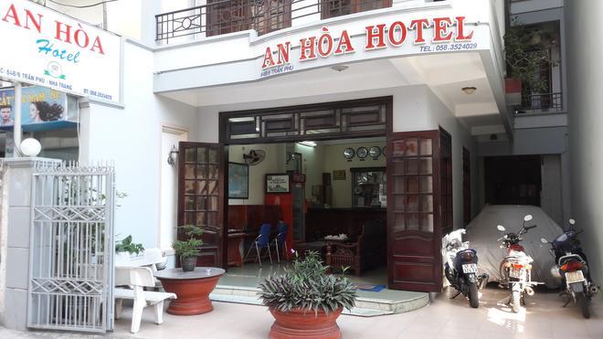 An Hoa - Nha Trang - Rakennus