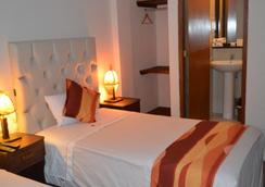 安迪諾酒店 - 馬丘比丘 - 馬丘比丘 - 臥室