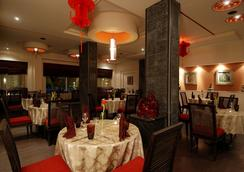 Premier Le Reve Hotel & Spa (Adults Only) - Hurghada - Restaurant