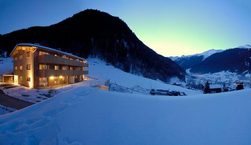 Hotel Monika & Montafon Chalets - Gaschurn - Θέα στην ύπαιθρο