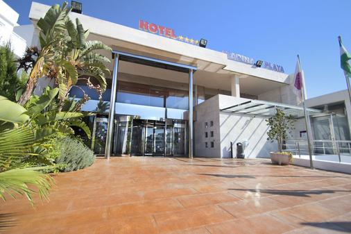 Servigroup Marina Playa - Mojacar - Building