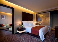 Renaissance Shanghai Zhongshan Park Hotel - Xangai - Habitació