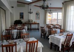 Hotel Central - Luso - Restaurant