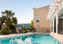 King Charles Inn - Charleston - Πισίνα