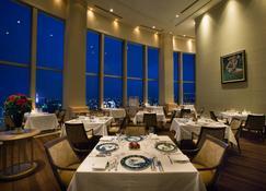 Sapporo Prince Hotel - Sapporo - Restaurante