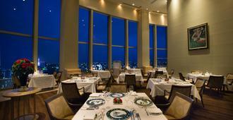 Sapporo Prince Hotel - Sapporo - Restaurant