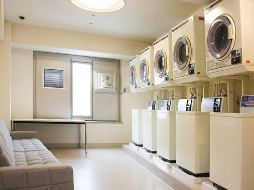Sapporo Prince Hotel - Sapporo - Πλυντήριο ρούχων