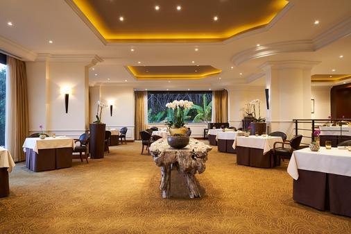 The Cliff Bay - Funchal - Banquet hall