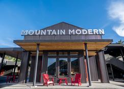 Mountain Modern Motel - Jackson - Edificio