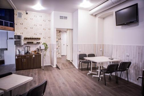 Life Space - Saint Petersburg - Dining room