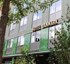 丹麥酒店 - 哥本哈根