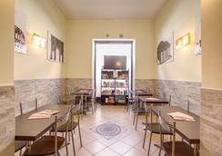Hostel Mosaic - Ρώμη - Εστιατόριο
