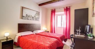 馬賽克酒店 - 羅馬 - 羅馬 - 臥室