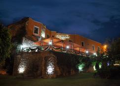 호텔 아바디아 트라디시오날 - 과나후아토 - 건물