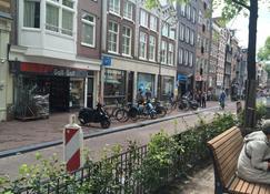 Studio Jordaanplein - Ámsterdam - Vista del exterior