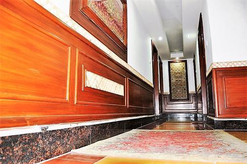 Hotel Sadaf - Srinagar - Tiền sảnh