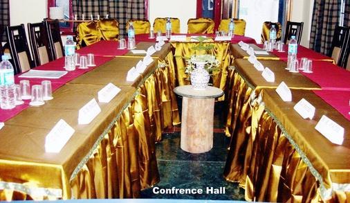 Hotel Sadaf - Srinagar - Phòng họp